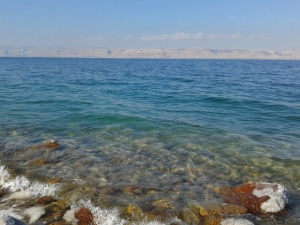 View across the sea to Israel