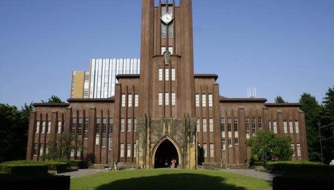 Toudai durham students abroad - Durham university international office ...